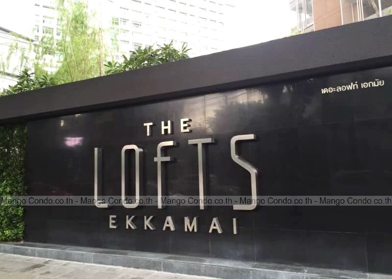 The Lofts Ekkamai